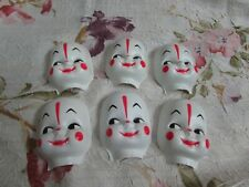 Vintage set of 6 White Doll Clown Puppet Crochet FabricToy 50s 60s Nos Crafts