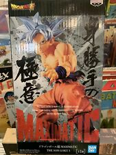 BANPRESTO:DRAGON BALL SUPER MAXIMATIC THE SON GOKU ULTRA INSTINCT