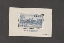 JAPAN 1950 BYODOIN TEMPLE MNH SOUVENIR SHEET