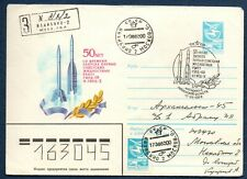 Space First Soviet Rocket GIRD Postal Envelope 1983 Soviet Russia (PK084)