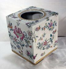 Famille Canton Rose Chinese Tissue Box Cover