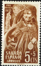 Spanish Sahara Desert Village Tuareg Girls Ethnicities stamp 1956 MLH