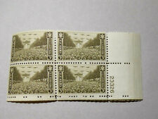 SC#  934 ARMY 3 CENT PLATE BLOCK - MNH