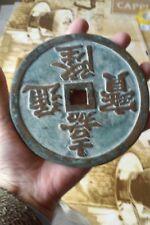 Espectacular moneda china