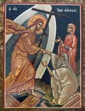 Resurrection Greek Orthodox Icon Handmade Plaque 11 X 14