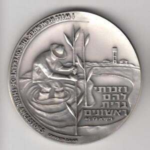 Israel 1963 First Settlers Year State Medal 59mm 115g Silver S/N 2109