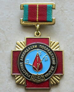 RUSSIA USSR CHERNOBYL DISASTER RESCUE PARTICIPANT MEDAL