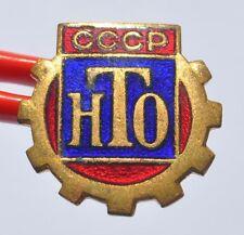 1960 USSR CCCP Soviet Russia NTO Industrial Enterprise Heavy Brass Pin Badge