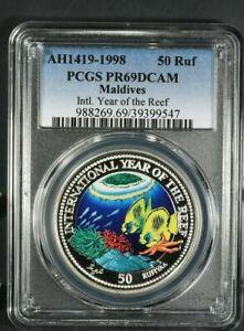 AH1419/1998 PCGS PR69DCAM MALDIVES PROOF 50 RUFIYAA INTERNATIONAL YEAR OF REEF