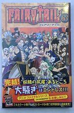 FAIRY TAIL FAIRYTAIL vol.63 11/17/2017 Hiro Mashima Japan Manga Japanese