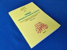 Usrati Lehrbuch für modernes Arabisch Band 1 von Nabil Osman (2004)
