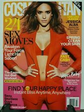 Cosmopolitan Jessica Alba Sex Moves Spring Clean Skin Mar 2016 FREE SHIPPING JB
