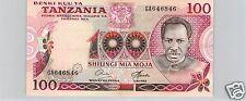 TANZANIE 100 SHILINGI ND (1977) PICK 8 c N° 2 !!!