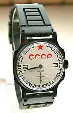 NOS New CCCP Russian USSR Red Star Dial Mechanical Mens Watch 1980s Pobeda