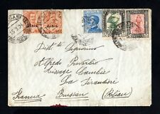 S1676-ITALIAN LIBIA-MILITARY COVER BENGASI to BRUSSIEN (france) 1924.CIRENAICA.
