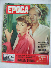EPOCA 1957 AUDREY HEPBURN MEL FERRER VERONA CALCIO in Serie A