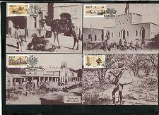 SWA - Maximumkarten Nr. 70 - 73  Jahrhundertfeier Postdienst in SWA 1988 (J-K4)