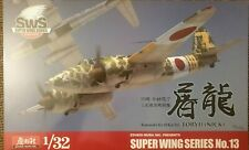 Zoukei Mura Kawasaki Ki-45 KaiTei Toryu (Nick) Model Kit No. 13 in 1:32 Scale