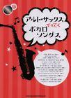 Vocaloid songs for Alto Saxophone Sheet Music Book w/CD