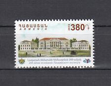 Armenia MNH** 2015 Mi. 943 Bizentenary of Lazarev Institut