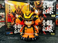 Banpresto Dragon Ball GOKOU KID MAY DOLL