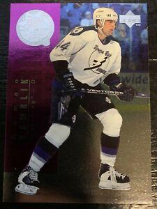 1995-96 Upper Deck Hockey NHL All-Stars #AS8 Roman Hamrlik/Gary Suter