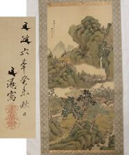 Antique Japanese Signed Scroll Painting 93� Mountain Landscape People Waterfall