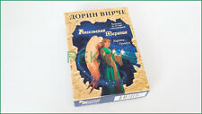 Doreen Virtue Angel Therapy Oracle Cards Kit with Full Russian Instruction Tarot