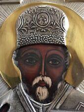 Ältere orthodoxe gemalte Ikone