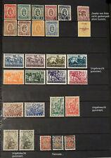 Briefmarken Bulgarien Sammlung / Lot