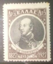 Greece 1927 Centenary Battle Of Navarino Sg429 Mh Cat £13+
