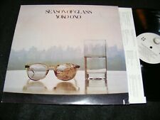 SEASON OF GLASS LP 1981 YOKO ONO John Lennon Glasses Cover GEFFEN Art Pop Oddity