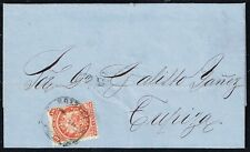 578 BOLIVIA FOLDED LETTER 1871 POTOSI - TUPIZA TRANSIT TARIJA look!!