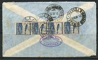 GERMANY ZEPPELIN SOUTH AMERICA  FLIGHT BACK OF COVER HAMBURG TO BRAZIL 1936