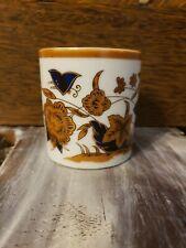 Ginger Jar Mug R8255 White Flowers Decor