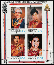 Abkhazia (1945) - 1998 Thailand Royal Family sheet #2 MISPERFED unmounted mint