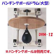 Authentic Winning Boxing Punching ball drum (large) Free shipping JAPAN DRM-12