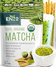 MATCHA Green Tea Powder  Fat Burner 100% USDA Organic Certified Coffee Sub 4oz