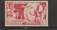 French India 1949 75th Anniversary of UPU */MLH SG 284 Yv 21