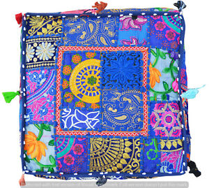 """Handmade Indian 18"""" Square Patchwork Ottoman Floor Pouf Throw Stool Pillow Cover"""