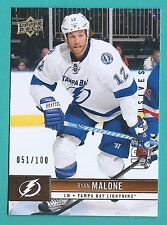 2012-13 Upper Deck Exclusives card #167of Ryan Malone #051/100