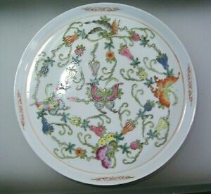 Vintage Chinese Porcelain Plate Famille Rose 9 3/4""