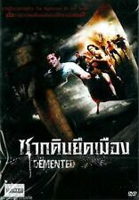 The Demented [DVD R0] (2013) Kayla Ewell, Zombie Horror Thriller