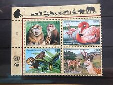 United Nations 1998 Geneva Endangered Species (6th series) SG G333 - G336 Block