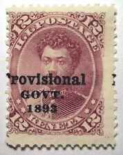 Hawaii Stamp #69 with Rare Split Overprint Error