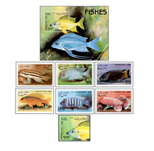 AFG98062 Exotic fish 6 + block + stamp from the block