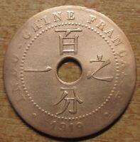 French Indo-China 1 cent 1919 KM# 12.1