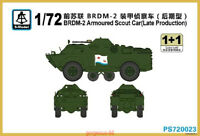 S-model 1/72 PS720023 Russian BRDM-2 Armoured Scout Car (1+1)