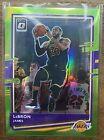 Hottest LeBron James Basketball Cards 63