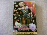 Illusion Honey Select for Windows PC Game Soft Kawaii